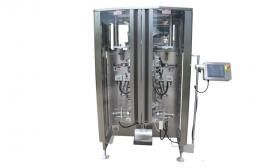 Quadro Series Vertical Form Filling Machines