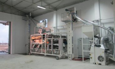 5 Ton / Hour Wheat Seed Cleaning - Insecticides Plant